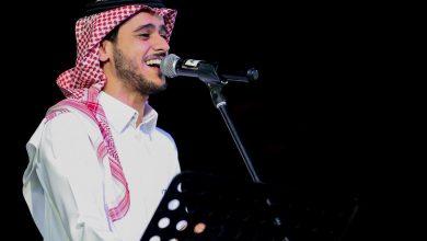 صورة حفل الفنان السعودي عايض يوسف في القرية العالمية خلال يناير 2020