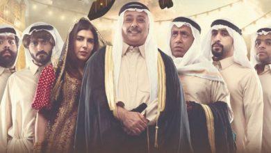 Photo of دبي تستضيف مسرحية ليلة زفتة الكوميديّة خلال يناير 2020