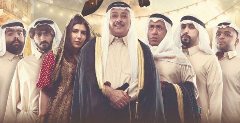 دبي تستضيف مسرحية ليلة زفتة الكوميديّة خلال يناير 2020