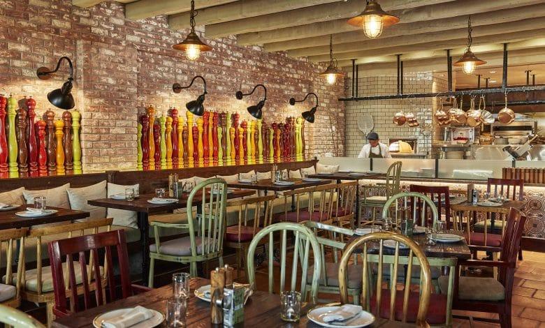 مطعم سيجريتو