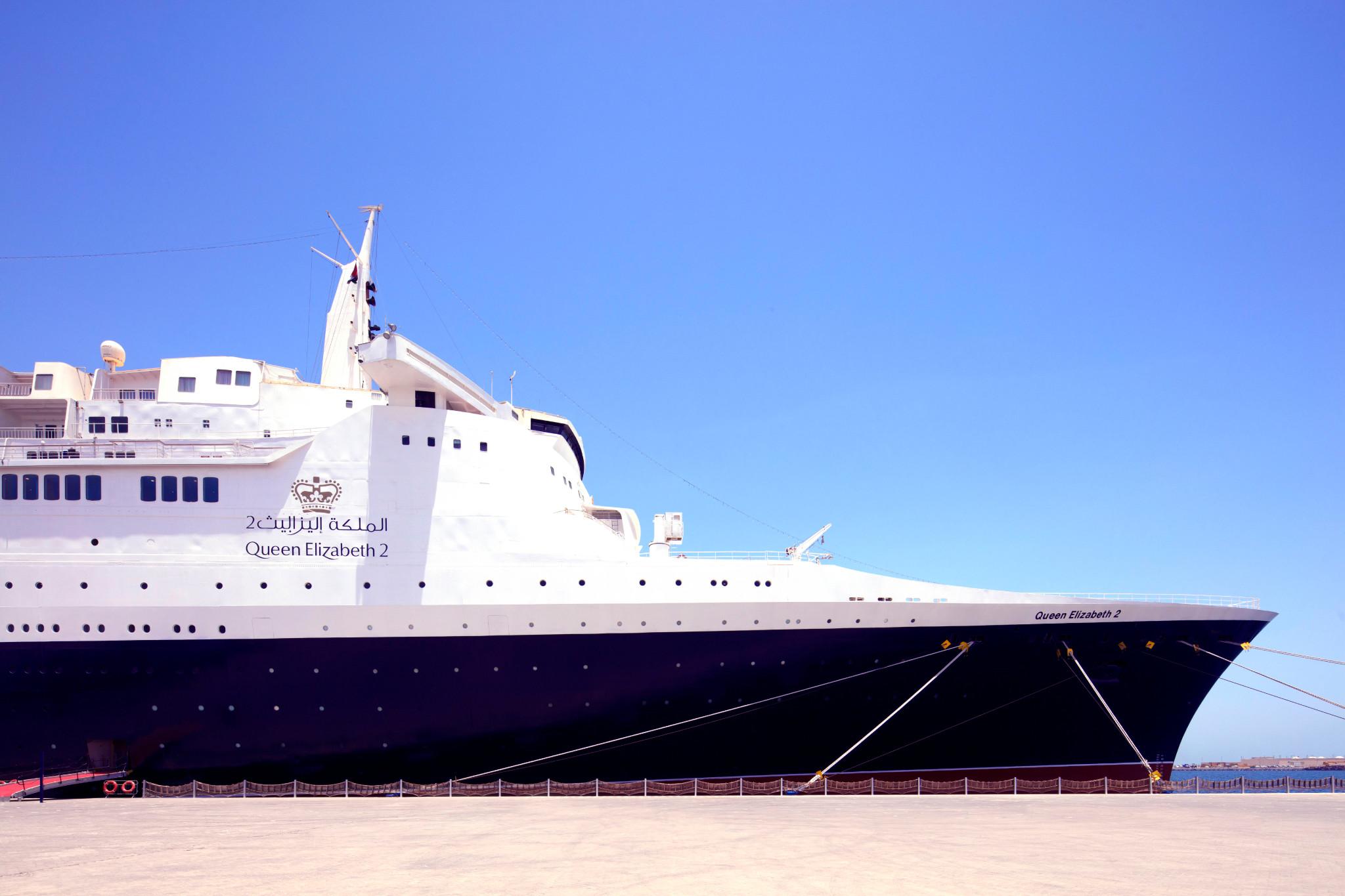 سفينة كوين إليزابيث