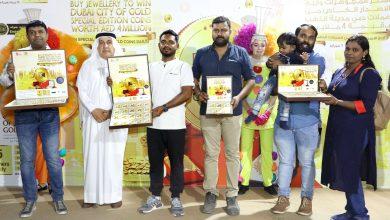 Photo of مازالت الفرصة قائمة للفوز بالذهب مع مجموعة دبي للذهب والمجوهرات