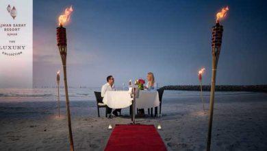 صورة عجمان سراي يقدم عشاء رومانسي من 3 أطباق خلال عيد الحب 2020
