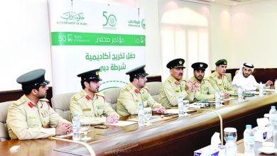 Photo of لا تفوتوا حضور حفل تخريج الدفعة الـ 27 من طلاب أكاديمية شرطة دبي