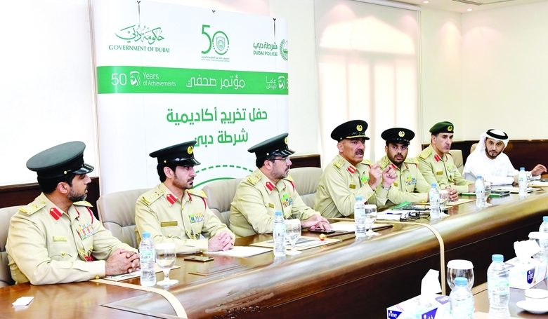لا تفوتوا حضور حفل تخريج الدفعة الـ 27 من طلاب أكاديمية شرطة دبي