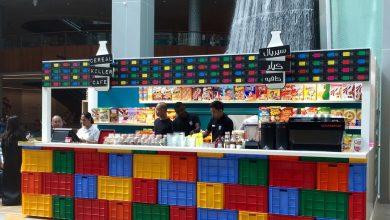 Photo of نظرة على مقهى سيريال كيلر الجديد في دبي