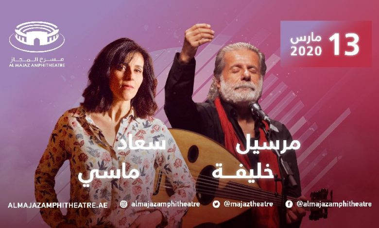 marcel_khalife_and_souad_massi_in_concer_2020_mar_13_al_majaz_amphitheatre_sharjah_77616-full1577352779