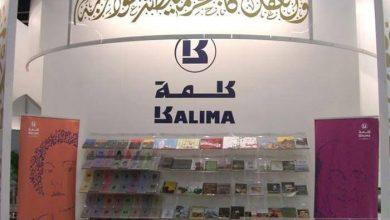 Photo of أبوظبي تحتضن خمسة معارض مصغرة ضمن مبادرة كلمة ندعم القراءة