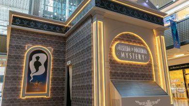 Photo of متحف الغموض أبوظبي يقدم عروض تفاعلية جديدة