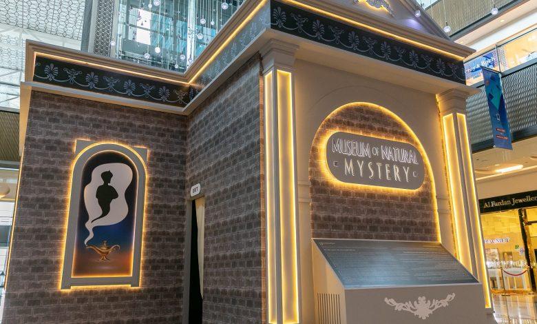 متحف الغموض أبوظبي يقدم عروض تفاعلية جديدة