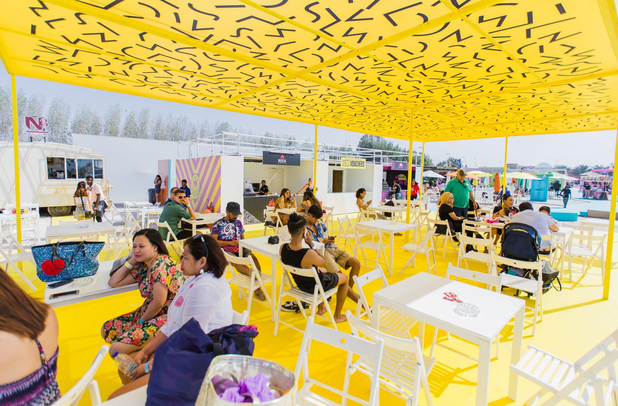 مهرجان كلوب سوشيال 2020