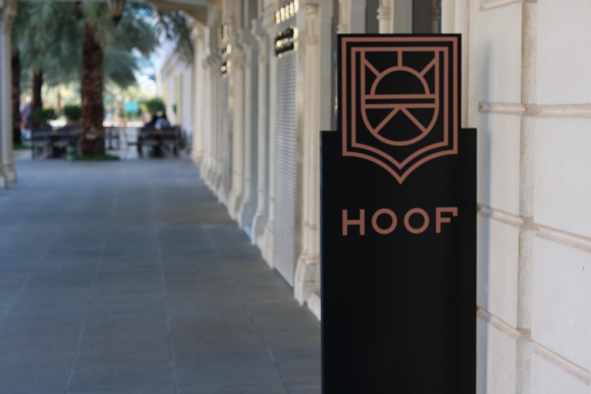 مقهى هوف