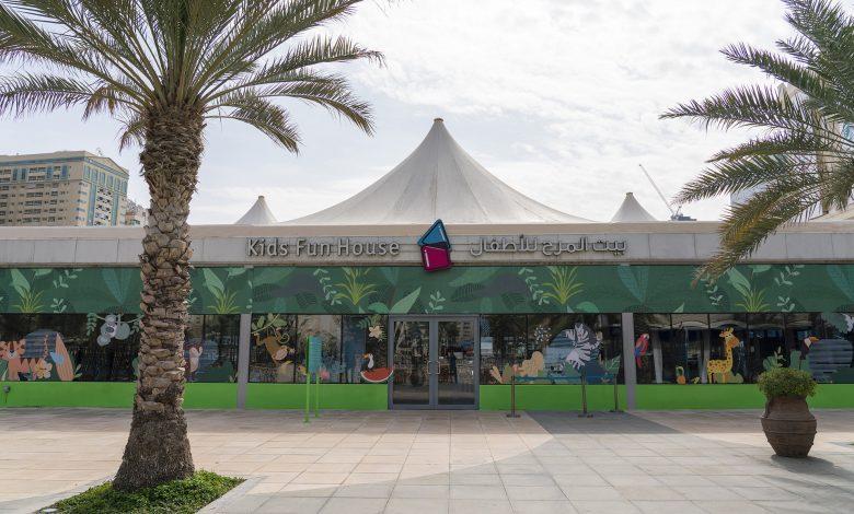 إفتتاح مجموعة من المطاعم والمراكز الرياضية والتعليمية الجديدة في القصباء