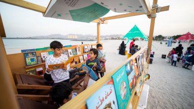 Photo of شاطئ دبا الحصن يحتضن مكتبة الشارقة الشاطئية