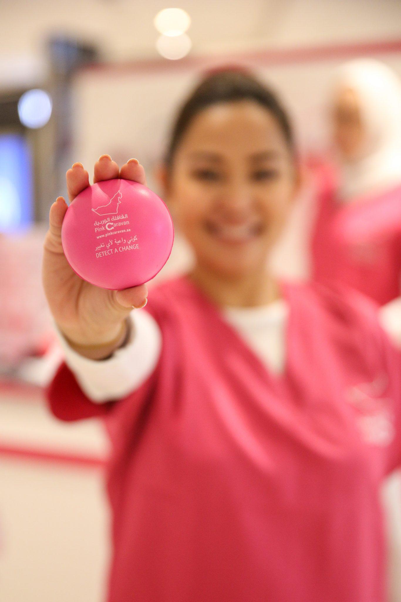فحوصات مجانية لسرطان الثدي