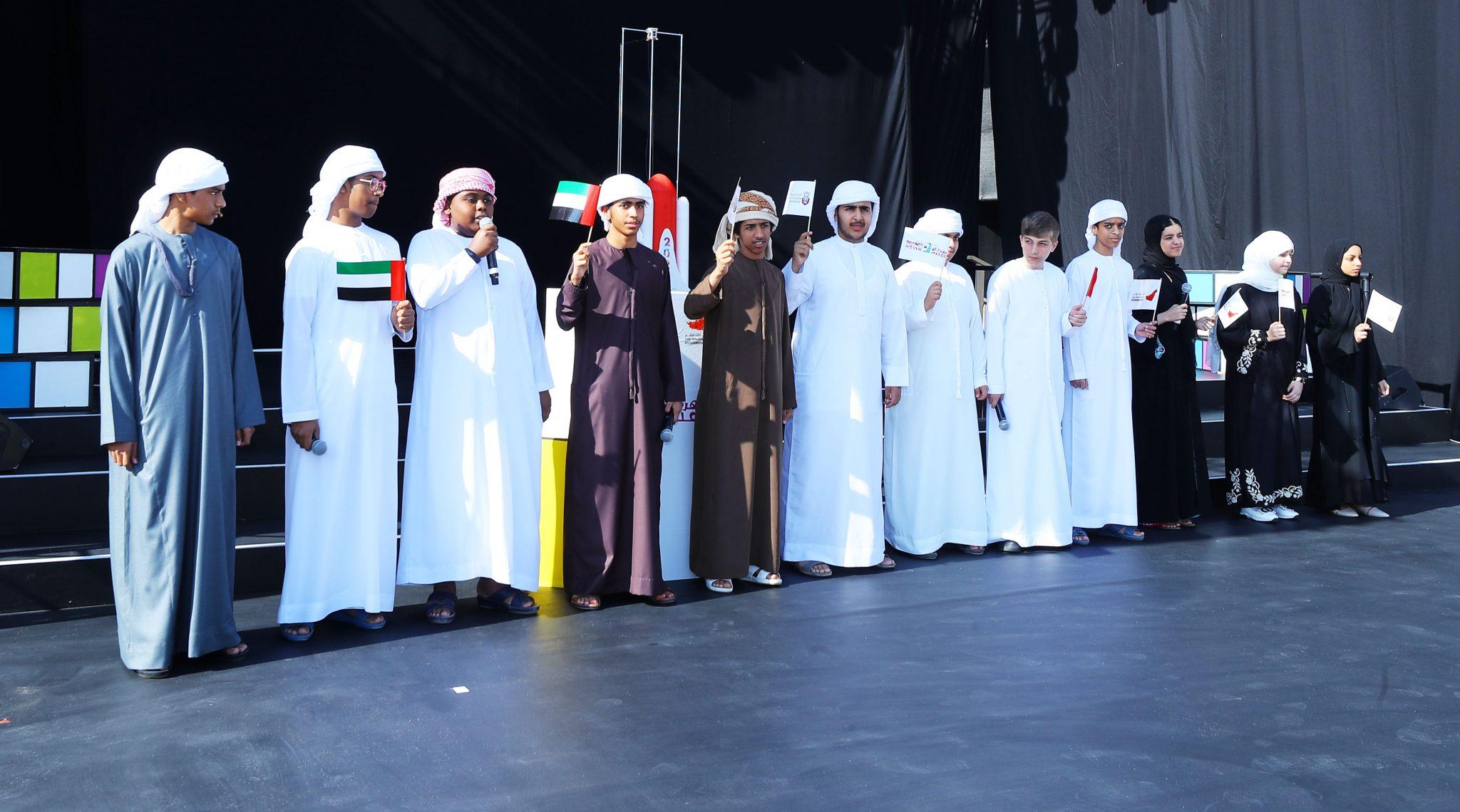 مهرجان أبوظبي للعلوم