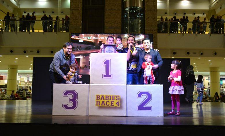 Baby Race 5