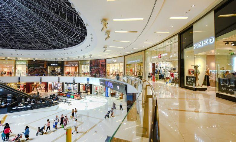 Dubai Marina Mall 1