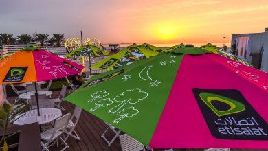 صورة أهم البائعين و العلامات التجارية المشاركة في كانتين الشاطئ 2020