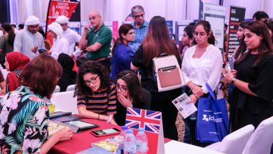 Photo of آي دي بي للتعليم تنظم أكبر معرض تعليمي من نوعه في الإمارات
