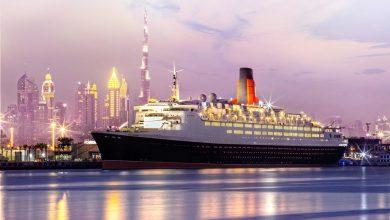 صورة إحتفل بعيد الأم 2020 بطريقة مميزة في سفينة الملكة إليزابيث 2