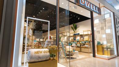 أحدث متاجر DWELL في الإمارات