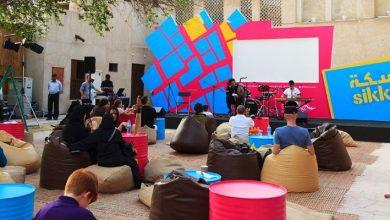 Photo of دبي تستضيف الدورة العاشرة لمعرض سكة الفني 2020