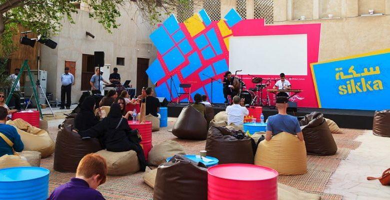 دبي تستضيف الدورة العاشرة لمعرض سكة الفني 2020