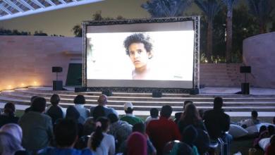 صورة وجهات مجانية لمشاهدة أفضل الأفلام في أبوظبي