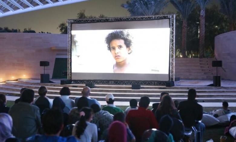 وجهات مجانية لمشاهدة أفضل الأفلام في أبوظبي
