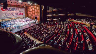 Photo of دبي تستضيف الدورة الثامنة من مهرجان كورال الشرق الأوسطChoirfestME