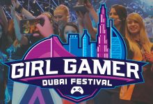 Photo of دبي تستضيف مهرجان غيرل غيمر للألعاب الافتراضية 2020
