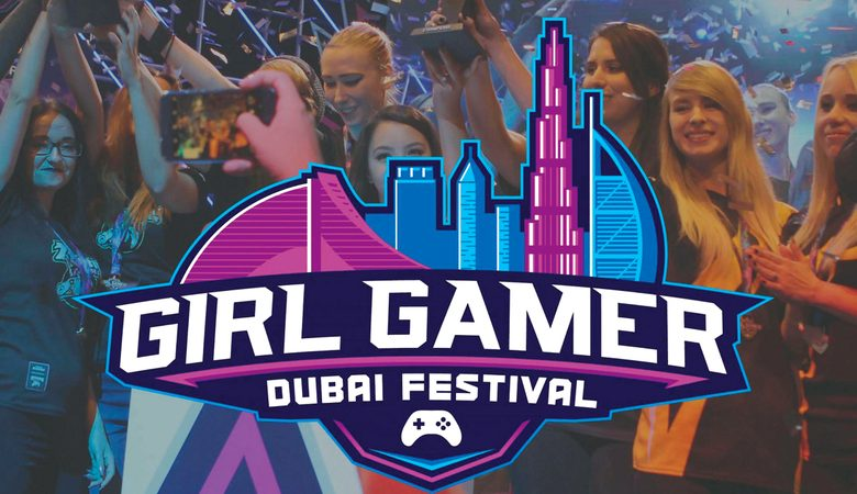 دبي تستضيف مهرجان غيرل غيمر للألعاب الافتراضية 2020