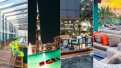 Photo of 4 شرفات خارجية جديدة تستحق الإستمتاع بجلساتها في دبي