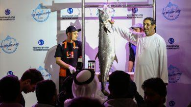 Photo of دبي تستضيف الدورة السنوية الثالثة من مهرجان الصيد الأكبر 2020