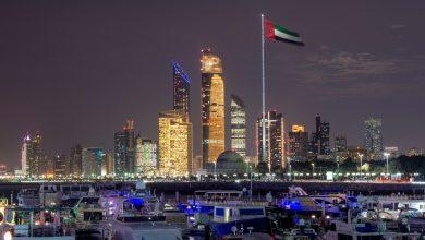 Photo of أبوظبي للسياحة تغلق مؤقتاً جميع المواقع الثقافية التابعة لها