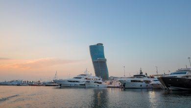 صورة ترقبوا النسخة التالثة من معرض أبوظبي الدولي للقوارب 2020