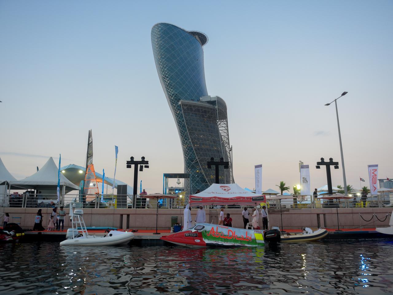 معرض أبوظبي الدولي للقوارب 2020