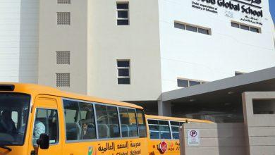 Photo of مدرسة السعد العالمية توفر خاصية التعلم عن بُعد لطلابها