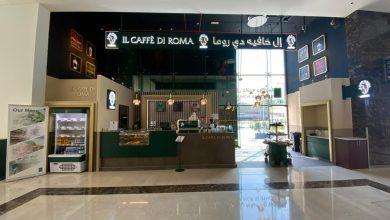 صورة إفتتاح فرع جديد للمقهى الإيطالي إل كافيه دي روما في دبي