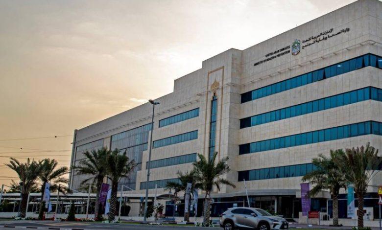 الإمارات تطلق رسمياً صندوق الإمارات وطن الإنسانية لمواجهة فيروس كورونا