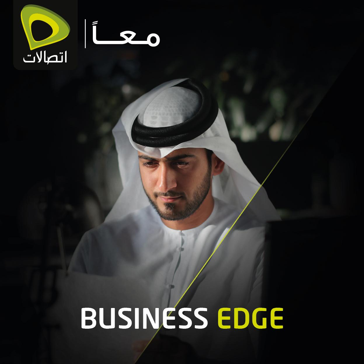 منصةBusiness Edge