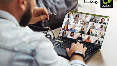 Photo of إتصالات ترقي ميزات منصتهاCloudTalk Meetingالمتاحة بالمجان حالياً