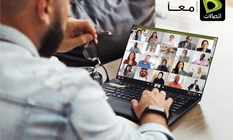 إتصالات ترقي ميزات منصتهاCloudTalk Meetingالمتاحة بالمجان حالياً