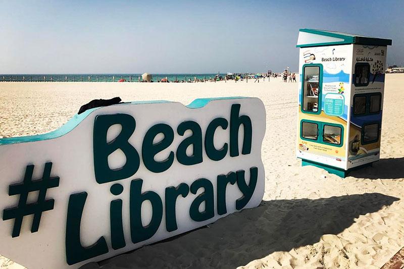 مكتبة الشاطئ