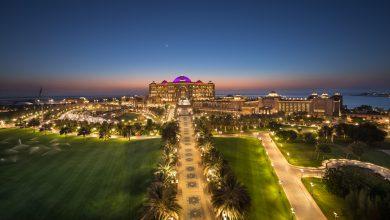 صورة فندق قصر الإمارات يوفر خدمة توصيل أطباقه الى المنازل