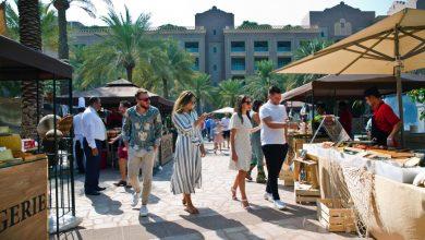 صورة فندق قصر الإمارات يدعوكم للإستمتاع ببرنش القصر في لاس بريساس