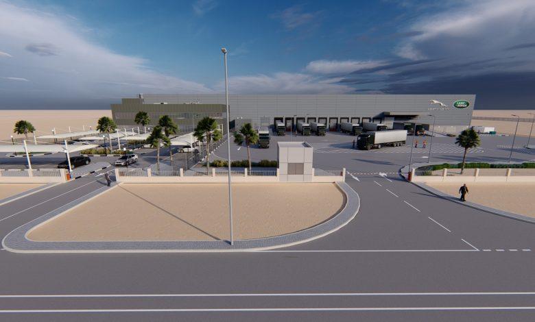 جاكوار لاند روڤر تستعد لبناء مركز توزيع قطع السيارات في جبل علي دبي