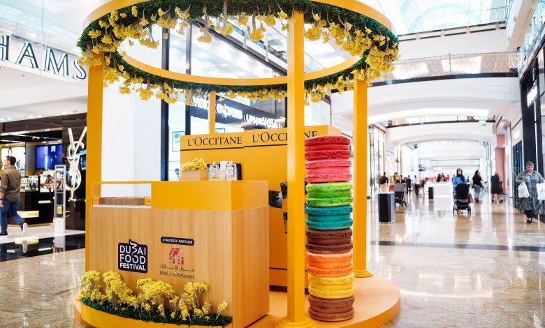 مول الإمارات يحتضن تجربةٍ فريدة تمزج بين عالم الجمال وعالم المأكولات