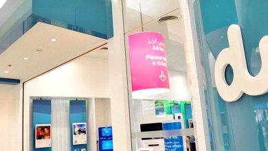 Photo of دو تقدم خدمات وتسهيلات لتمكين العملاء من التواصل براحة في منازلهم